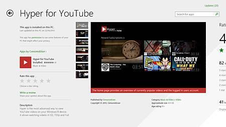 Hyper youtube.jpg
