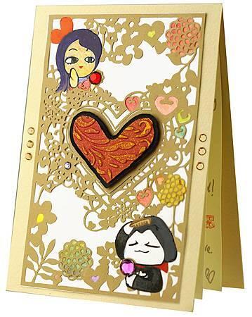 2014 Valentine Card 2.JPG