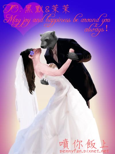 Wedding 400px.JPG