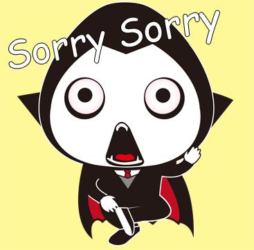SorrySorry.jpg