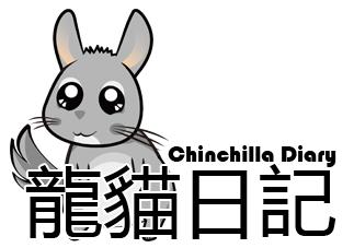 ChinLogo.jpg