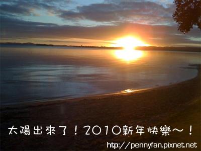 2010-1-1.jpg