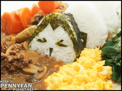 Curry14.JPG