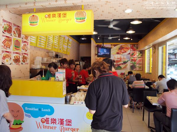 好吃的早餐「唯樂漢堡」店面.jpg