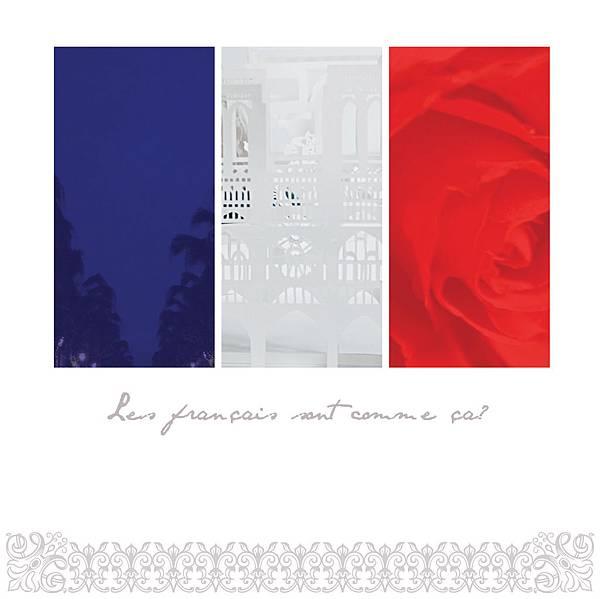 「法國人,像這樣?」攝影展