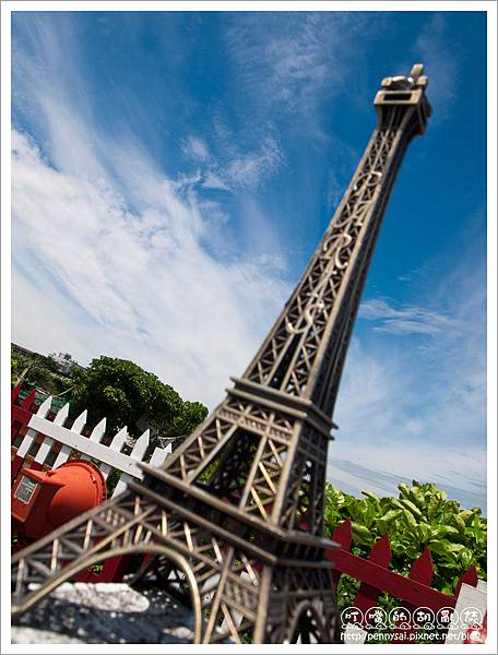 [Rencontrer]Rencontre Paris  à Taipei.jpg