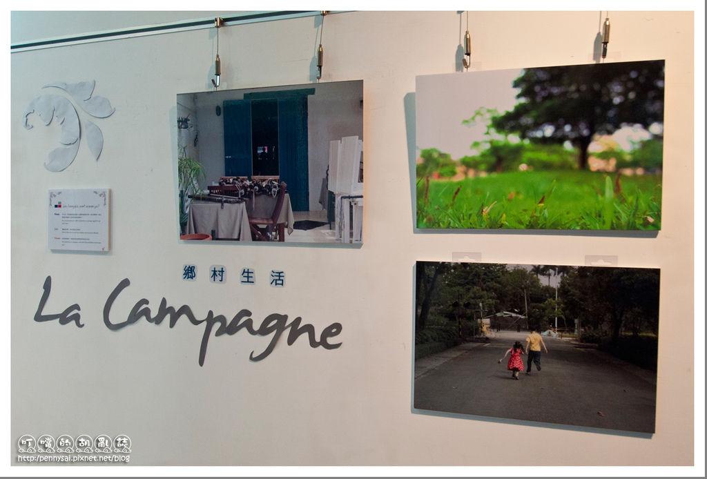 La Campagne.jpg