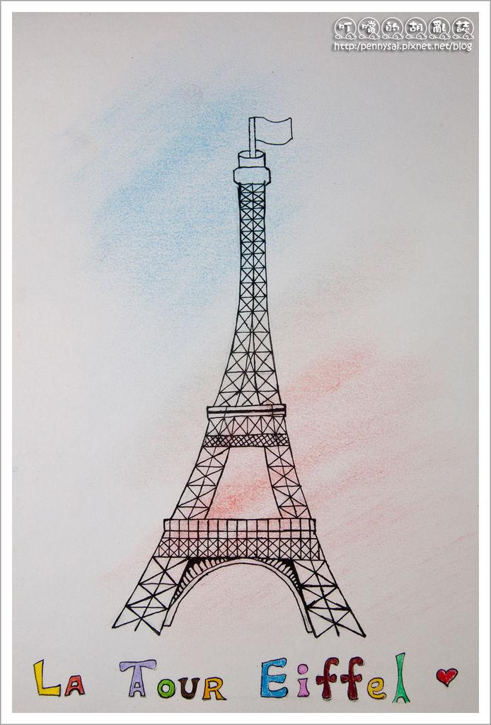 第四次的La Tour Eiffel手繪