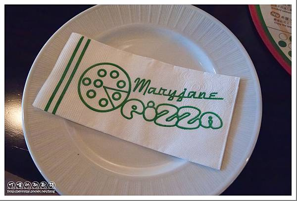 瑪莉珍披薩(Maryjane Pizza) - 餐巾紙