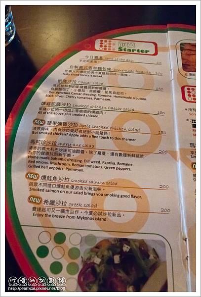 瑪莉珍披薩(Maryjane Pizza) - Menu內頁1
