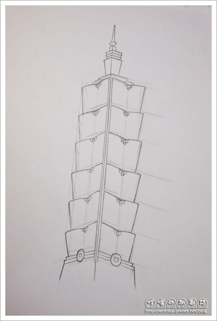 第一次畫Taipei 101(輪廓)