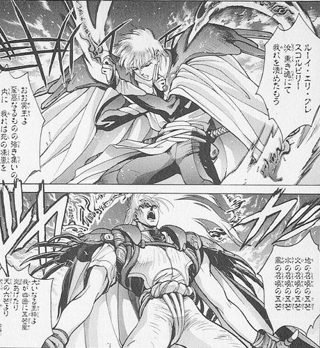 萩原一至-暗黑的破壞神