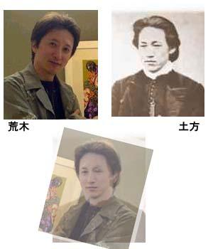 荒木飛呂彥&土方歲三