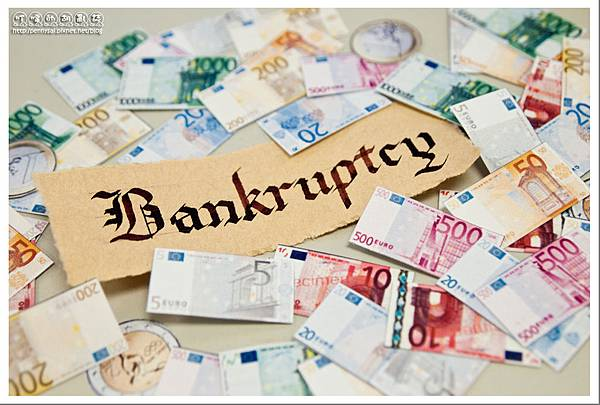 Bankruptcy - 倒產了!