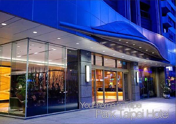 台北美崙飯店(照片翻拍自美崙官網)