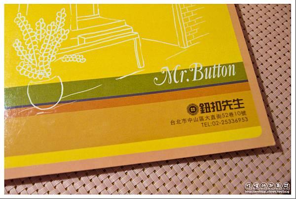 鈕扣先生(Mr.Button) - Menu.jpg