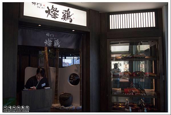 日式料理.燦雞 - 7樓店門口.jpg