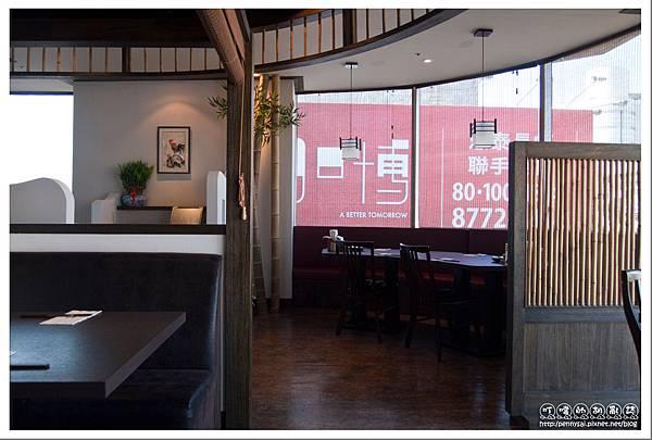 日式料理.燦雞 - 室內空間.jpg