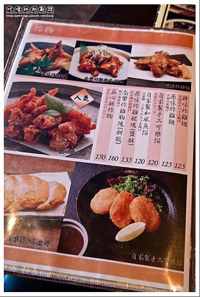 日式料理.燦雞 - 炸物Menu.jpg
