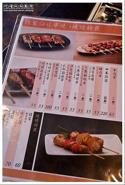 日式料理.燦雞 - 特製串燒Menu.jpg