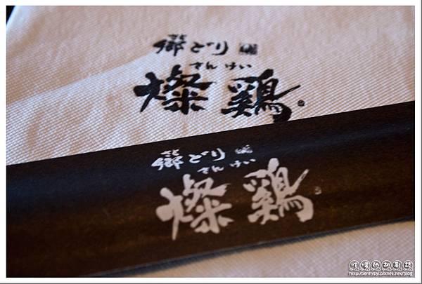 日式料理.燦雞 - 餐巾.jpg