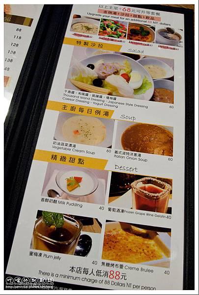 台北美食 - 米塔(Mita)義式廚房 -  套餐Menu1.jpg