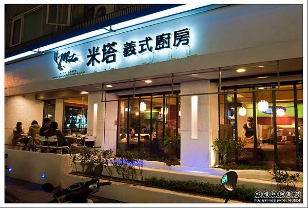 台北美食 - 米塔(Mita)義式廚房2.jpg
