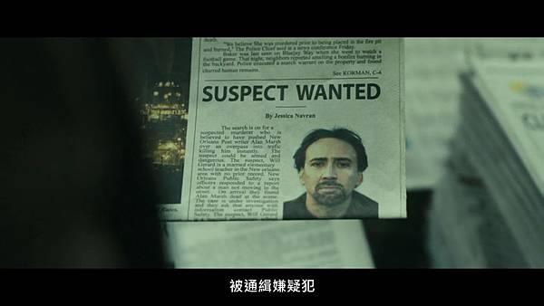 私法正義(Seeking Justice) - 影片擷圖