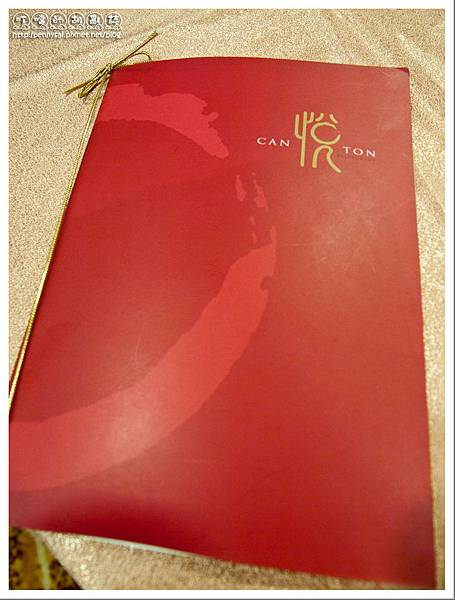 台北.深坑假日飯店 - 悅 中餐廳