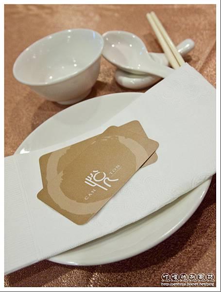 深坑假日飯店 - 悅 中餐廳