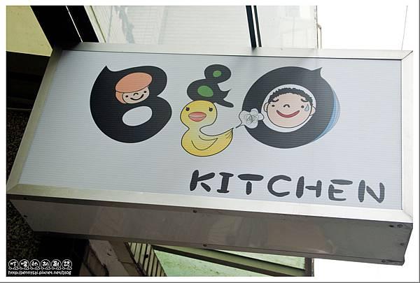 大直 - B&O Kitchen