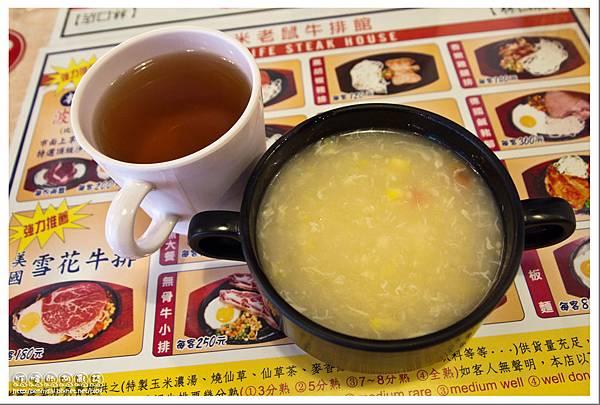 林口長庚.料多大碗「米老鼠牛排館」- 飲料濃湯無
