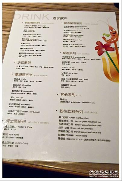 台北公館.蝦料理+調酒吃到飽 - 狠蝦menu