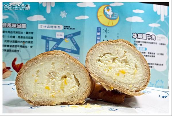 台北.三峽 - 三峽晶鑽牛角 - 水果冰晶靈