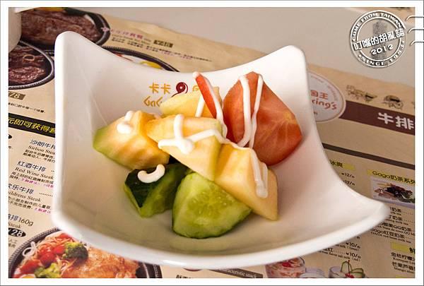 「杭州」兩岸咖啡旗下 - 卡卡與國王 西餐牛排 - 水果沙拉