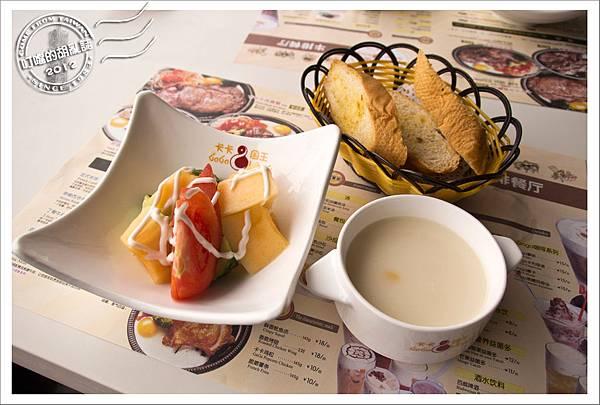 「杭州」兩岸咖啡旗下 - 卡卡與國王 西餐牛排 - 附餐(沙拉、湯、麵包)