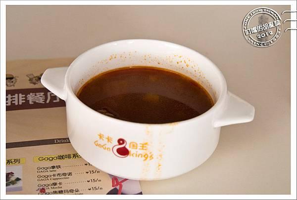 「杭州」兩岸咖啡旗下 - 卡卡與國王 西餐牛排 - 蕃茄羅宋湯
