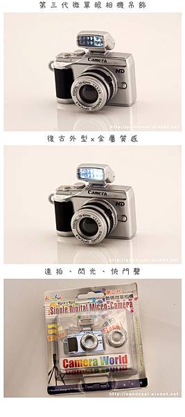 復古相機吊飾