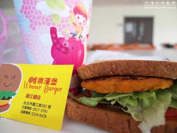 好吃的早餐「唯樂漢堡」-外帶地瓜生菜土司.jpg
