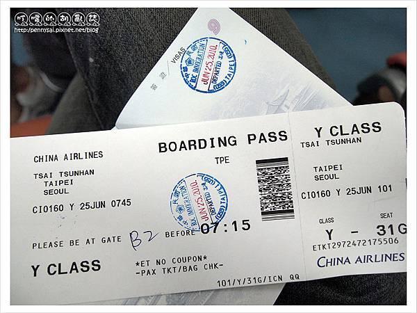 韓國之旅-我的機票.JPG
