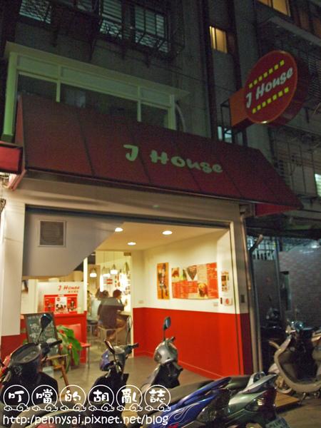 J-House2.jpg