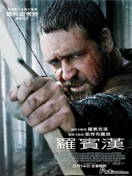 羅賓漢(Robin Hood)海報.jpg