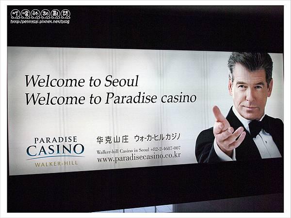 韓國之旅-機場廣告(皮爾斯布洛斯南).JPG