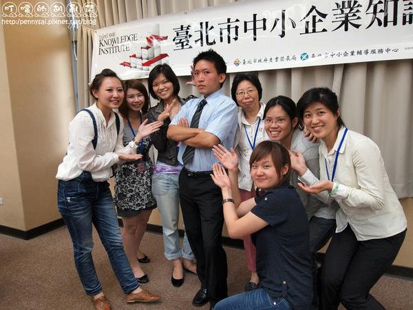 臺北市中小企業知識學苑「網路行銷」-第八組團拍