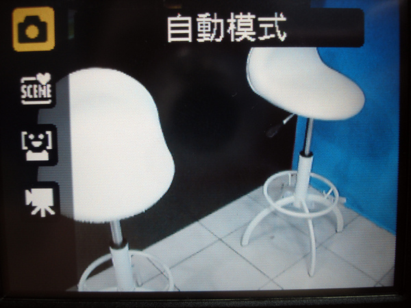 S230自動模式.jpg