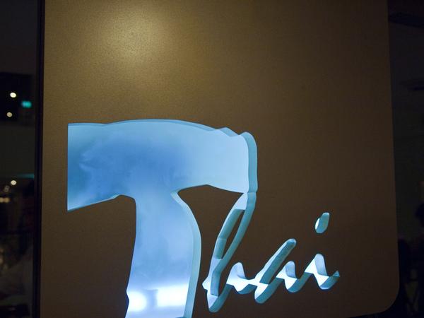 華國飯店T1泰式料理.jpg