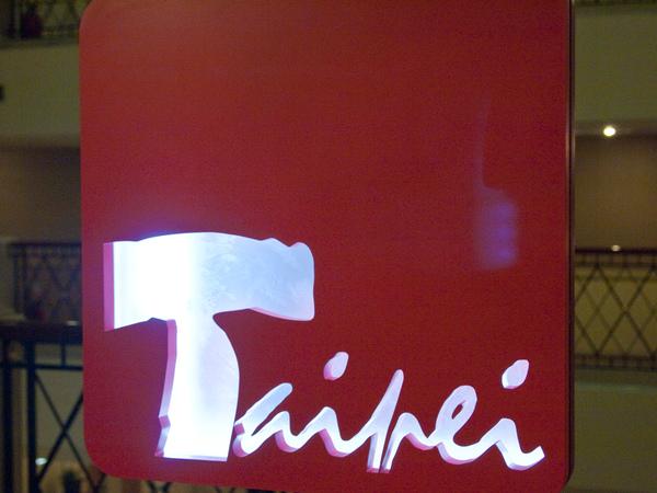 華國飯店T3多國自助餐.jpg