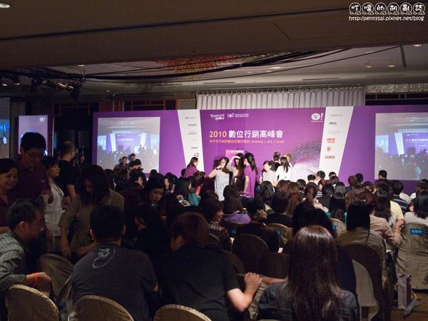 2010 Yahoo 數位行銷高峰會 - 上午的共同會場01.jpg