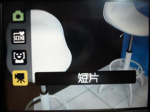 S230影片模式.jpg