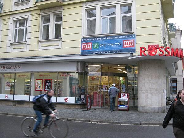 捷克的藥妝店